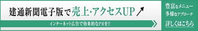 県 コロナ 三重 ニュース