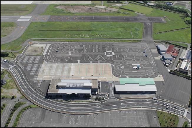 徳島県運転免許センターが完成|...