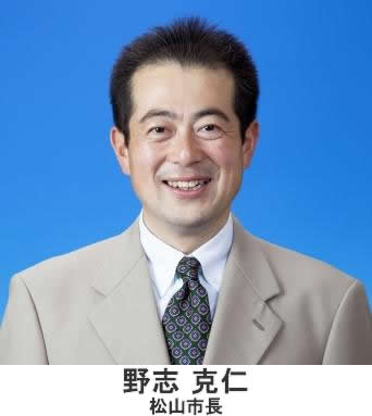 野志克仁の画像 p1_13